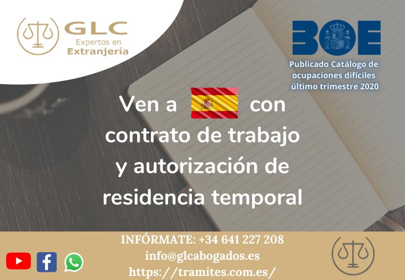 Publicado el Catálogo de Ocupaciones de Difícil Cobertura, 4º trimestre 2020.